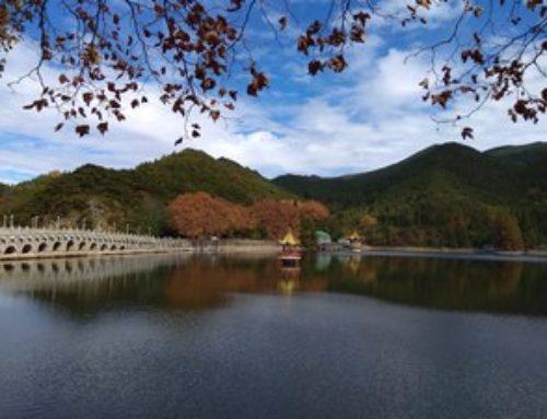 Planina Lušan – Nacionalni park i Uneskova kulturna baština (1)